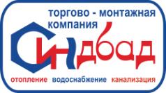 Логотип компании СантехМаг