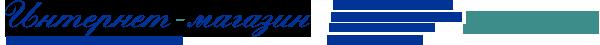 Логотип компании АМ-Керамика
