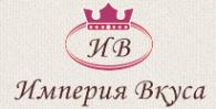 Логотип компании Империя Вкуса