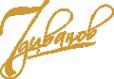 Логотип компании СЕМЬДИВАНОВ
