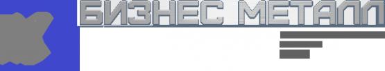 Логотип компании Бизнес-Металл