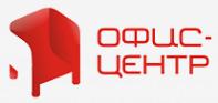 Логотип компании Офис-центр