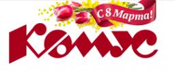 Логотип компании Комус-Сибирь
