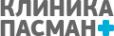 Логотип компании Клиника Пасман