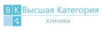 Логотип компании Клиника Высшая Категория