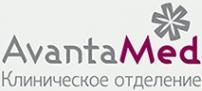 Логотип компании Аванта-мед