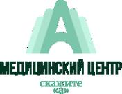 Логотип компании А