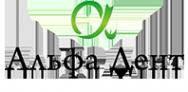 Логотип компании Альфа Дент