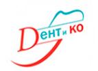 Логотип компании Дентико