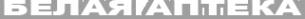 Логотип компании Белая аптека