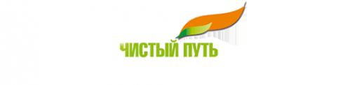 Логотип компании Чистый путь