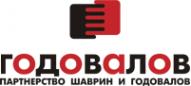 Логотип компании Годовалов