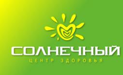 Логотип компании Солнечный