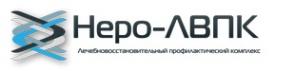 Логотип компании Неро-Мед