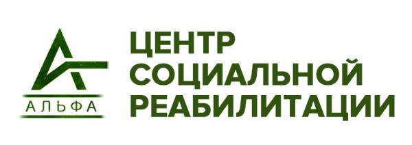 Логотип компании Альфа