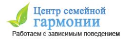 Логотип компании Гармония