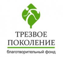 Логотип компании Трезвое поколение