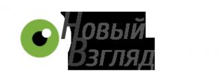 Логотип компании Новый взгляд