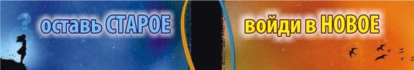 Логотип компании Новая жизнь АНО