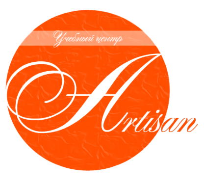 Логотип компании Артисан