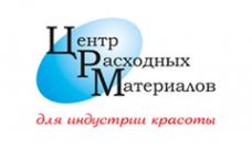 Логотип компании Центр расходных материалов для индустрии красоты