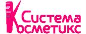Логотип компании Система Косметикс