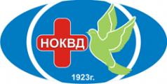 Логотип компании Новосибирский областной клинический кожно-венерологический диспансер