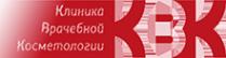 Логотип компании Клиника Врачебной Косметологии Академгородка