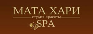 Логотип компании Мата Хари