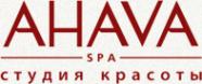 Логотип компании Ahava-spa