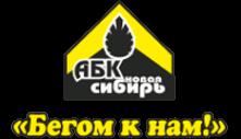 Логотип компании Бегом к нам