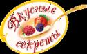 Логотип компании Альянс Красоты