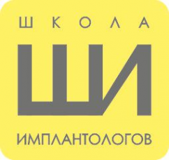 Логотип компании ICX templant