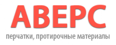 Логотип компании АВЕРС