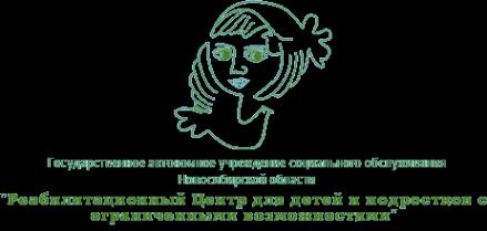 Логотип компании Реабилитационный центр для детей и подростков с ограниченными возможностями