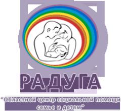 Логотип компании Государственное автономное учреждение Новосибирской области