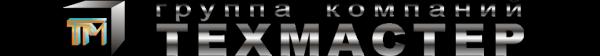 Логотип компании ТехМастер