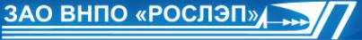 Логотип компании РОСЛЭП