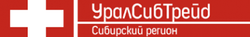 Логотип компании УралСибТрейд.Сибирский регион