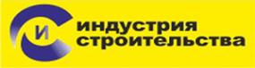 Логотип компании Индустрия строительства