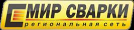 Логотип компании Мир сварки