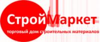 Логотип компании СтройМаркет