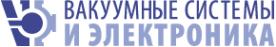 Логотип компании Вакуумные системы и электроника