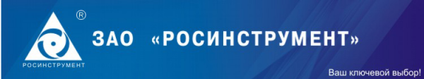 Логотип компании Росинструмент АО