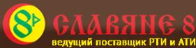 Логотип компании Славяне 8