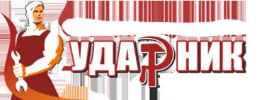 Логотип компании Ударник компания по продаже электроинструмента