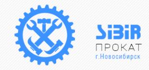 Логотип компании СибирьПрокат