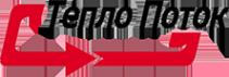 Логотип компании Тепло Поток