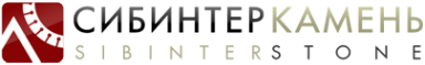 Логотип компании СибИнтерКамень