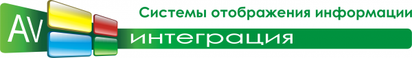 Логотип компании АВ Интеграция